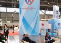 Национальный-конгресс-кардиологов-3