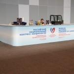 Национальный конгресс кардиологов (5)-min
