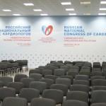 Национальный конгресс кардиологов (6)-min